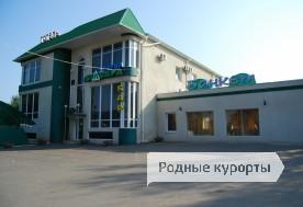 Адрес отеля. поездом: от ж/д вокзала г. Одесса на автобусе или...